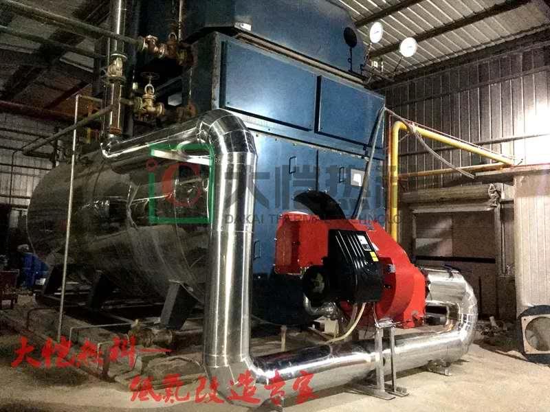 河南万邦建材锅炉低氮改造
