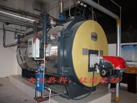 郑州公安局收容教育所2t蒸汽锅炉