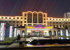 中州皇冠假日酒店