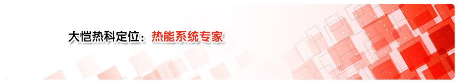 salon365 官网定位.jpg