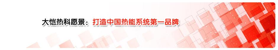 salon365 官网愿景.jpg