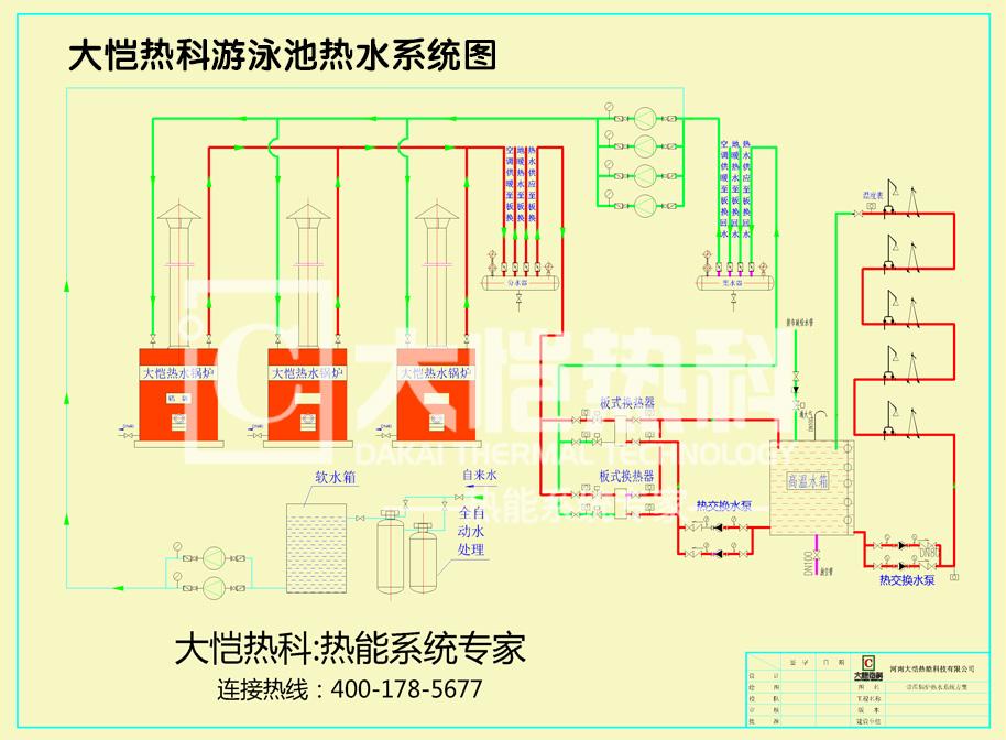游泳池热水系统图.jpg