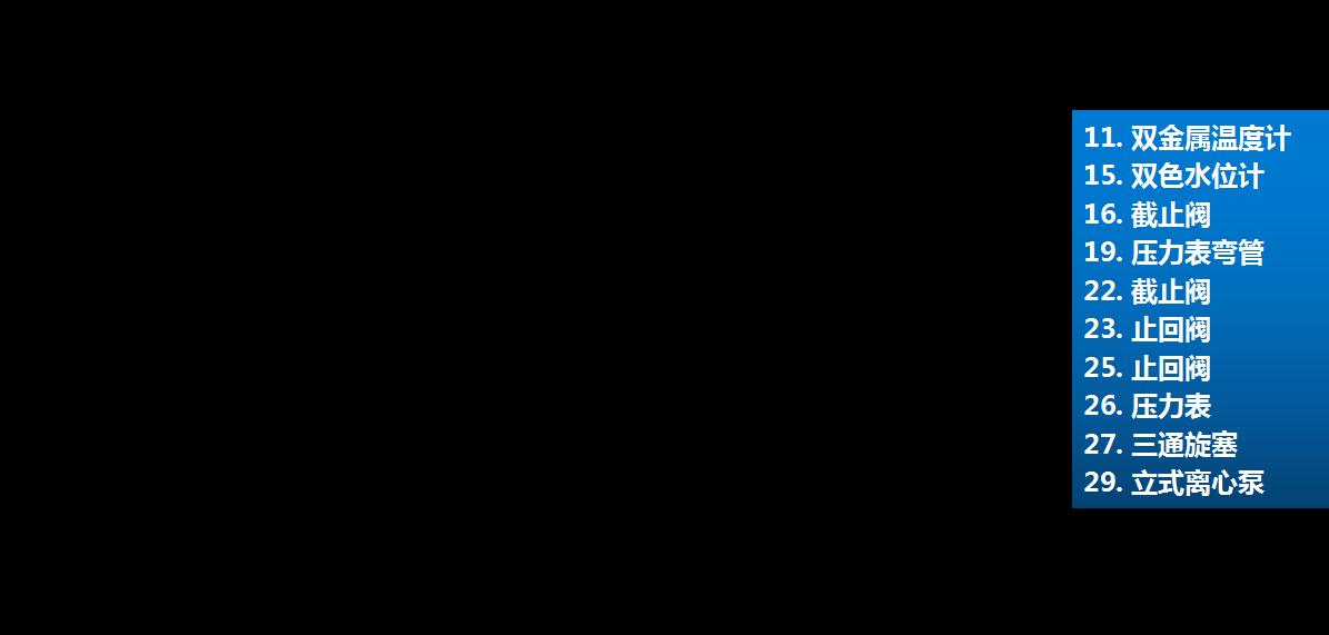 低氮冷凝余热回收蒸汽锅炉构件示意图四