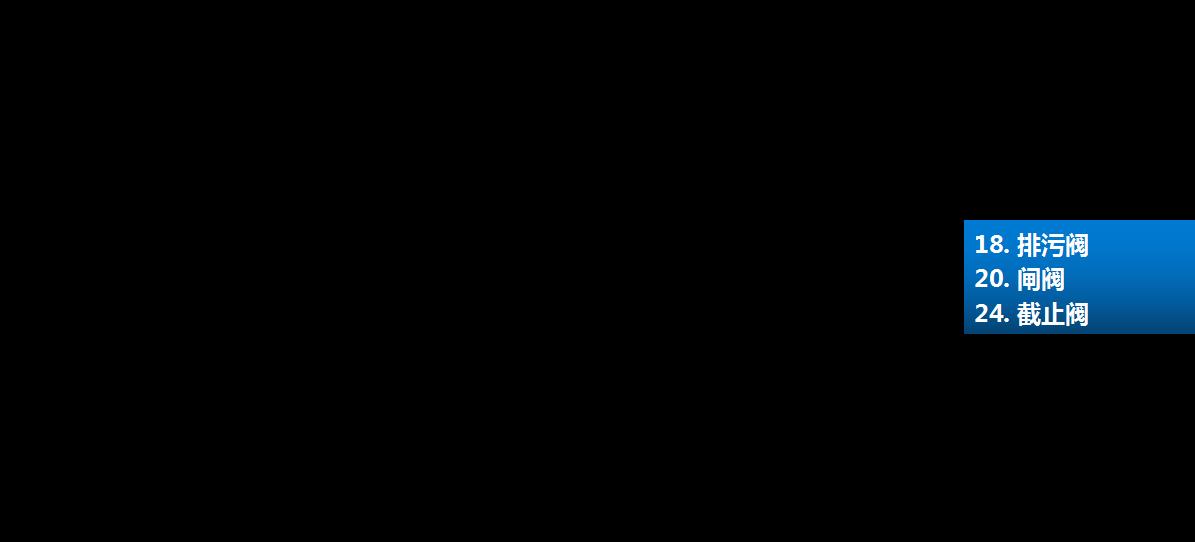 低氮冷凝余热回收蒸汽锅炉构件示意图三