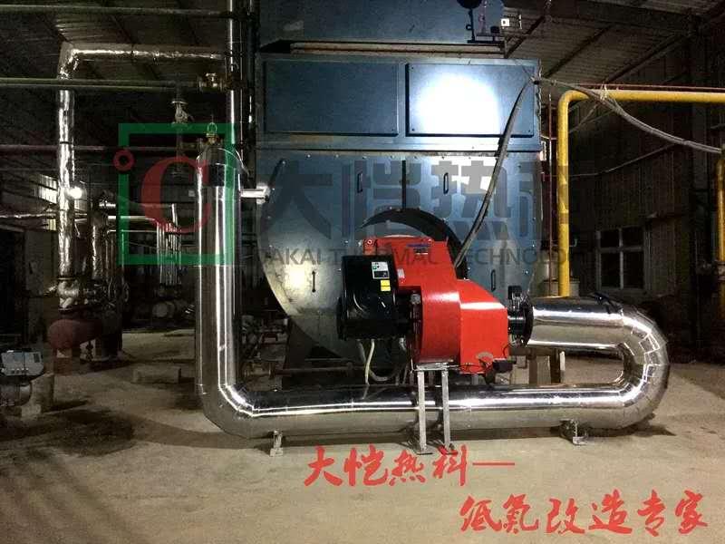 锅炉低氮改造项目