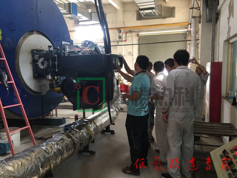 锅炉低氮改造现场